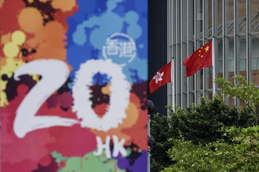2017年7月1日是香港回歸和香港特別行政區成立二十周年。 攝:Anthony Wallace/ AFP