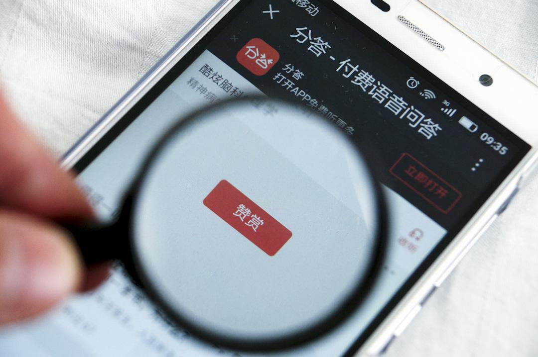 2016年,果殼網旗下「在行」微信公眾號上低調上線了一款付費語音問答新產品——分答。用戶在分答上可以自我介紹或描述擅長的領域,設置付費問答的價格,其他用戶感興趣就可以付費向其提問。 攝:Imagine China