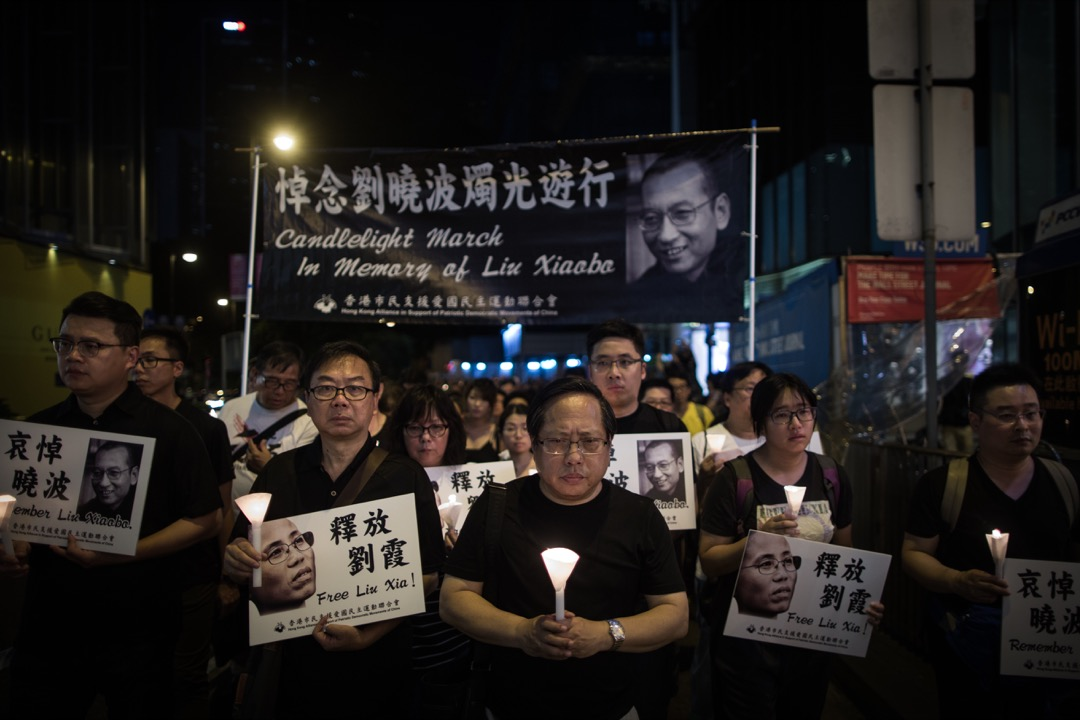 支聯會主席何俊仁等人帶領遊行隊伍前往中聯辦,並手持「釋放劉霞」、「哀悼曉波」的標語。