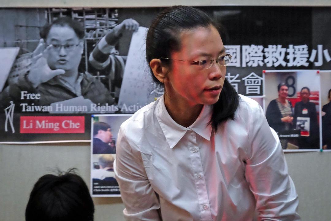李明哲案引起關注,除了他是第一個被中國用「顛覆國家政權罪」逮捕的台灣人之外,還有他選擇在體制外革命的妻子李凈瑜。 攝:Sam Yeh/AFP/Getty Images