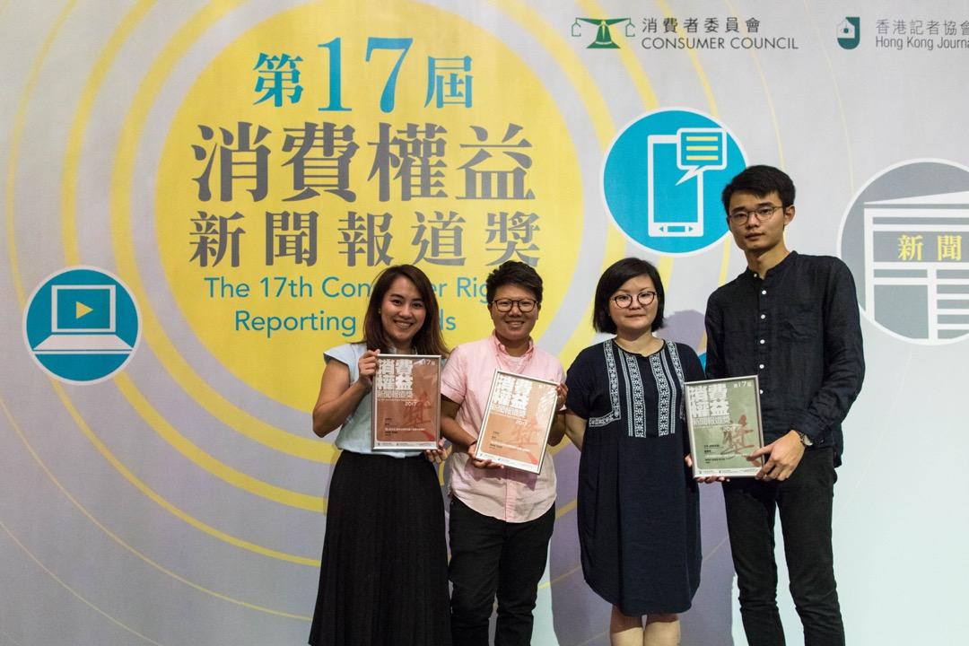 「第17屆消費權益新聞報道獎」揭曉,端傳媒最終獲得「文字 (調查報道) – 優異獎」及「校園組銅獎」兩項獎項。 攝:Stanley Leung/端傳媒