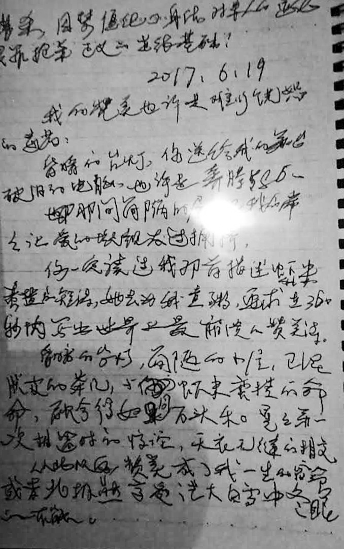 Liu Xiaobo's dying words for his wife.