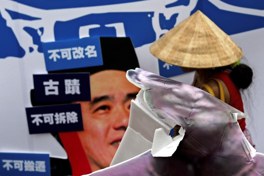 2007年7月14日,於台灣解嚴二十週年的集會中,示威者撕掉印有蔣介石照片的橫額。