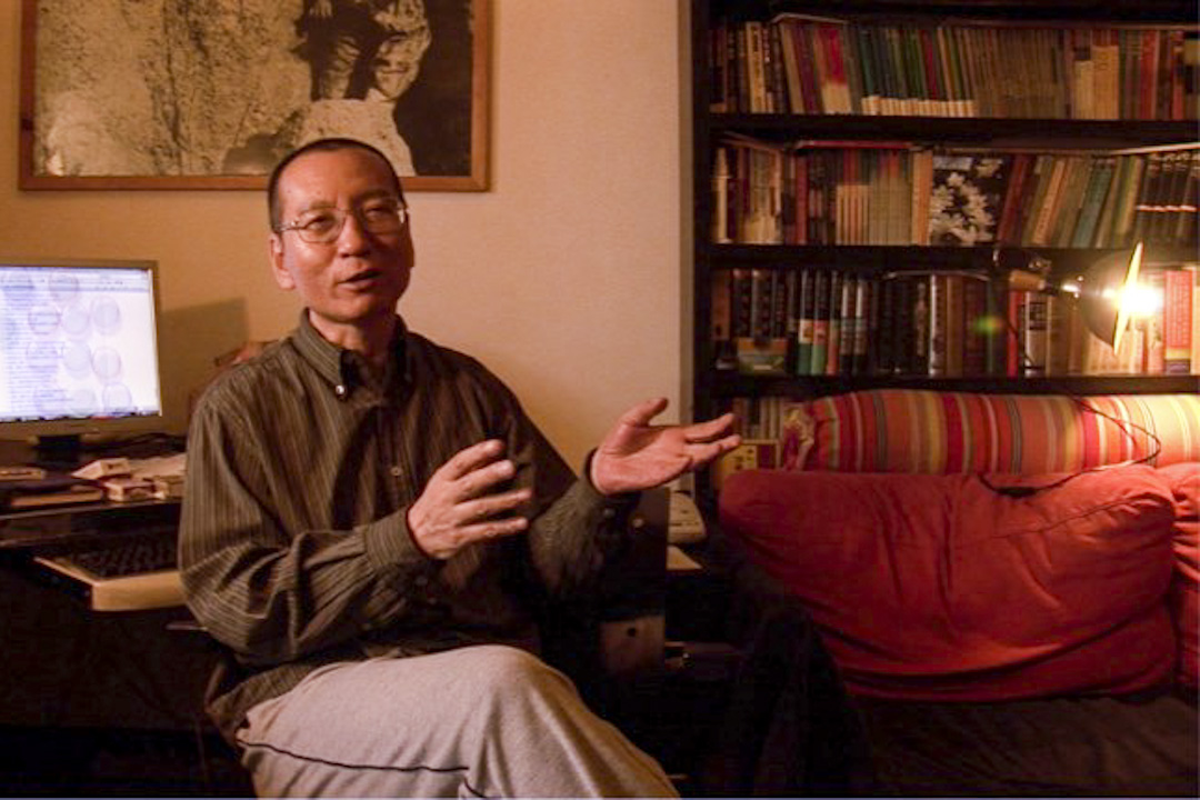 視頻拍攝於2008年12月6日,於劉曉波起草《零八憲章》的前兩天,由其好朋友於劉的家中拍攝,這視頻是劉曉波在被拘捕前的最後片段。