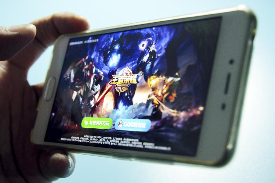 大陸手機遊戲「王者榮耀」。 攝:Imagine China