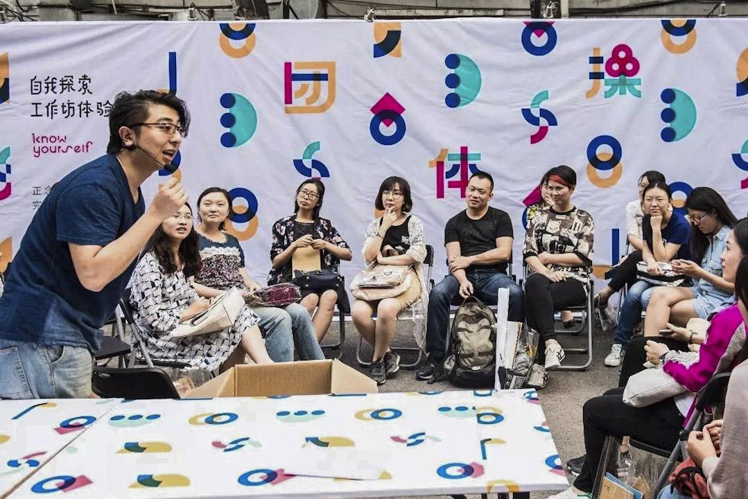 KnowYourself於北京舉辦自我探索·工作坊體驗日。