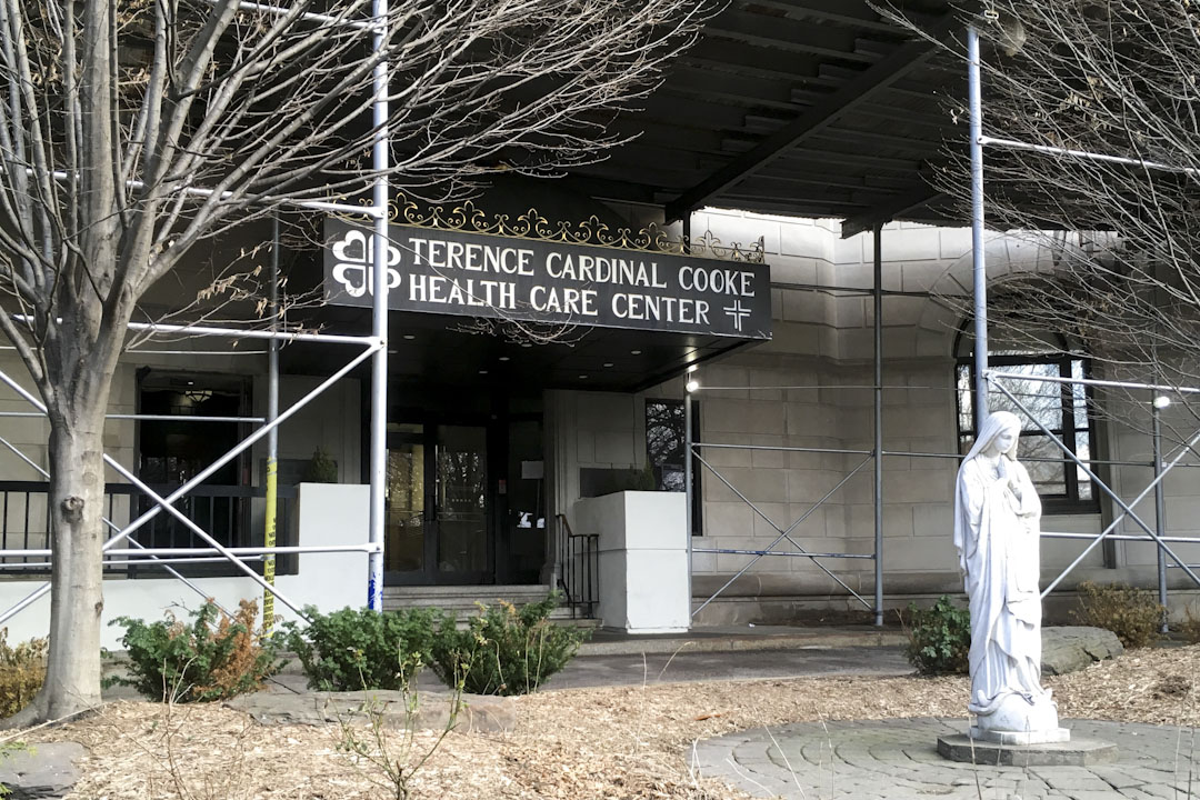 特倫斯·卡迪諾·庫克健康護理中心(Terence Cardinal Cooke Health Care Center, 後文簡稱「TCC」)