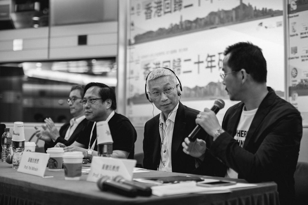 裴敏欣教授於香港城市大學出席香港回歸二十年研討會。