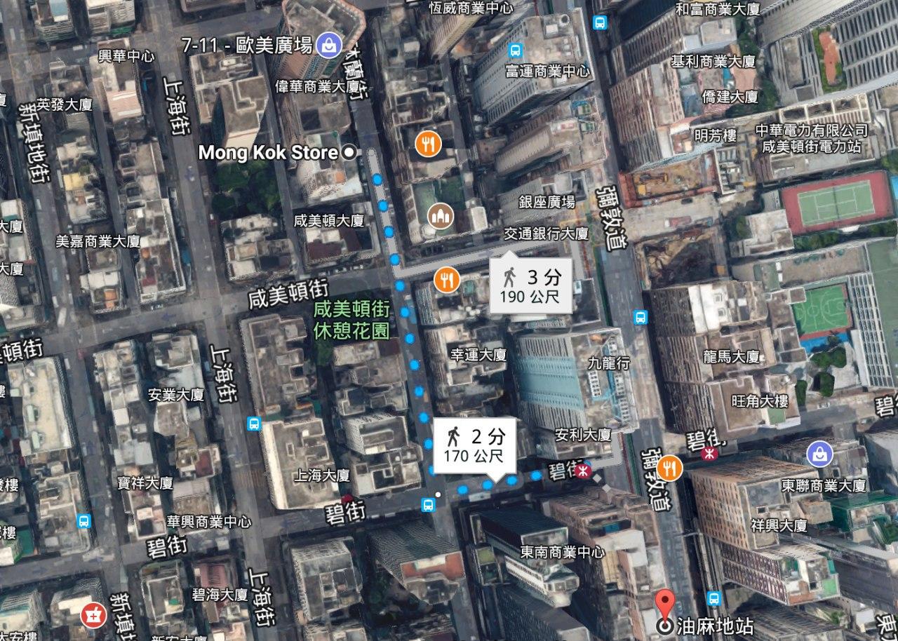 從林子健最後出現的飛龍球衣店走到油麻地地鐵站,最近路線只需兩分鐘。