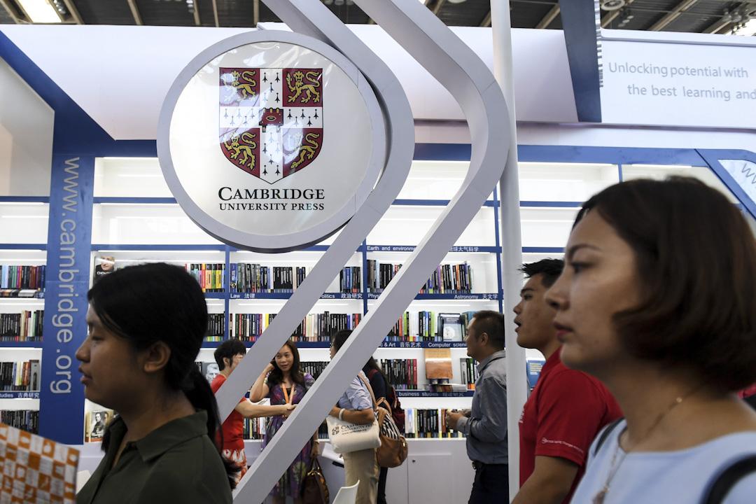 劍橋大學出版社順從中國和積極參與審查的行為曝光後,被西方學術社群憤怒批評。圖為2017年8月23日北京國際書展上的劍橋大學出版社攤位。 攝:Greg Baker /AFP/Getty Images