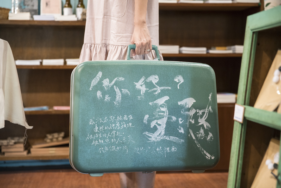 陸穎魚的行李箱。