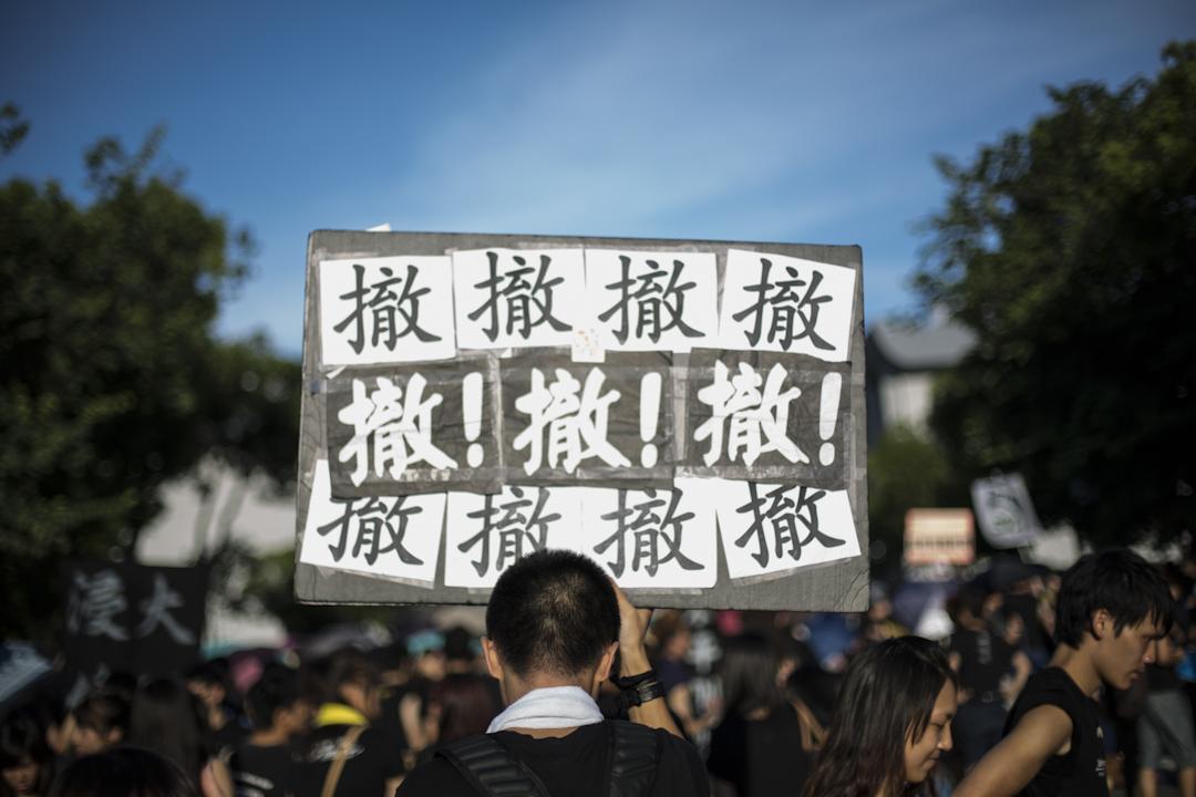 2012年9月11日,香港中文大學百萬大道上舉行「大專生領頭罷課 要求撤回國教科」,多個大專團體,超過8000名大專生、老師以至市民出席,要求政府撤回國民教育科。