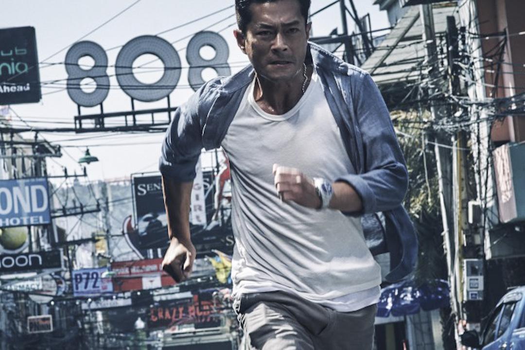 由葉偉信執導的《殺破狼.貪狼》為夏日電影節開幕電影。 網上圖片