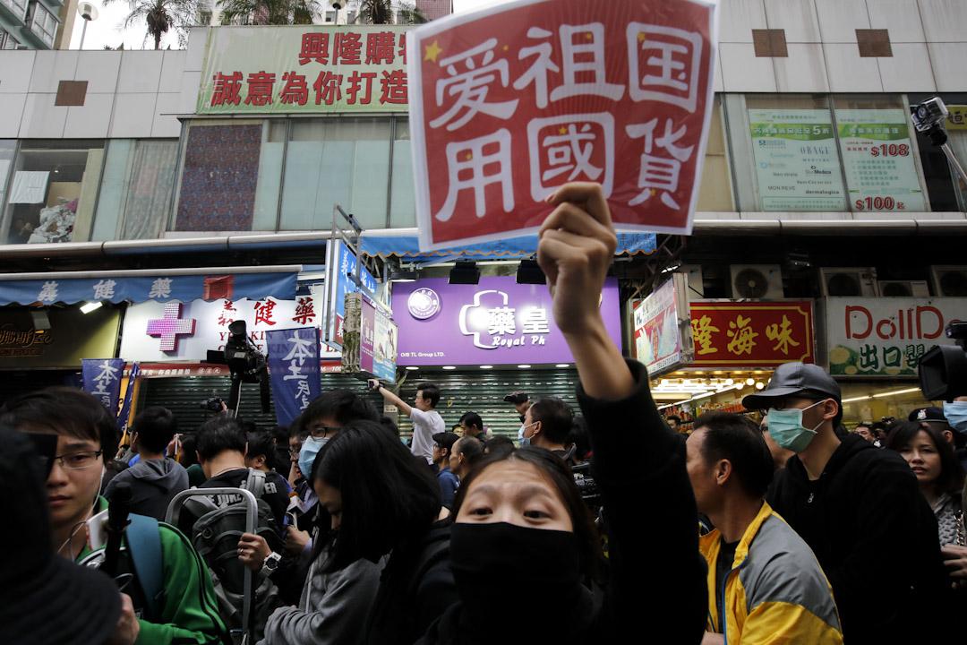 水貨客問題更引發了民間組織光復上水站抗議活動,促成香港特區政府公布相關一系列的打擊水貨客的措施。至2015年,水貨客問題從貼近邊境的上水延伸至屯門新市鎮,激發起光復屯門、捍衛沙田、光復元朗等抗議活動。