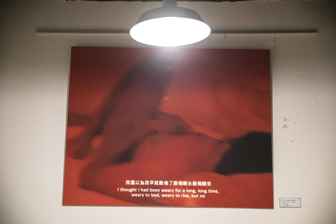 「詩生活」的牆上掛上的其中一幅畫。