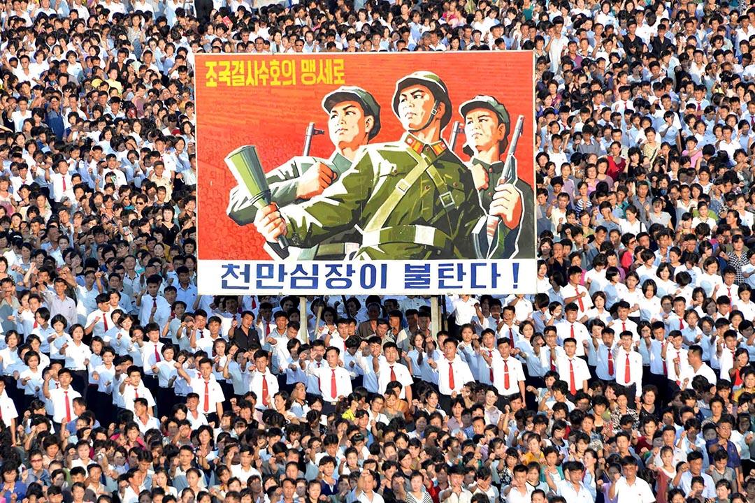8月9日,北韓舉行反美遊行。 攝:STR/AFP/Getty Images