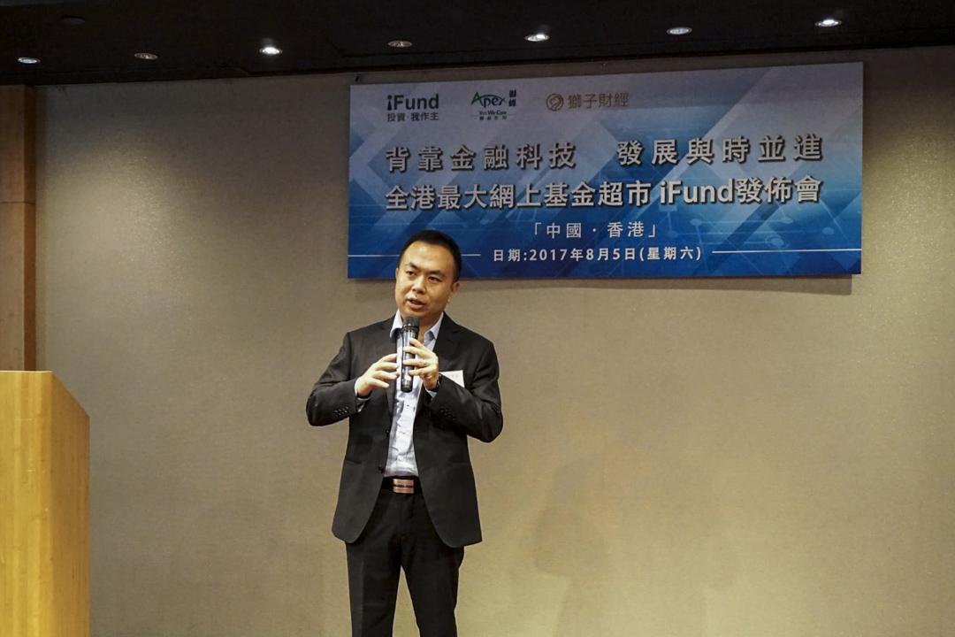 獅子財經首席執行官楊劭銘先生分享在香港發展FinTech的看法。