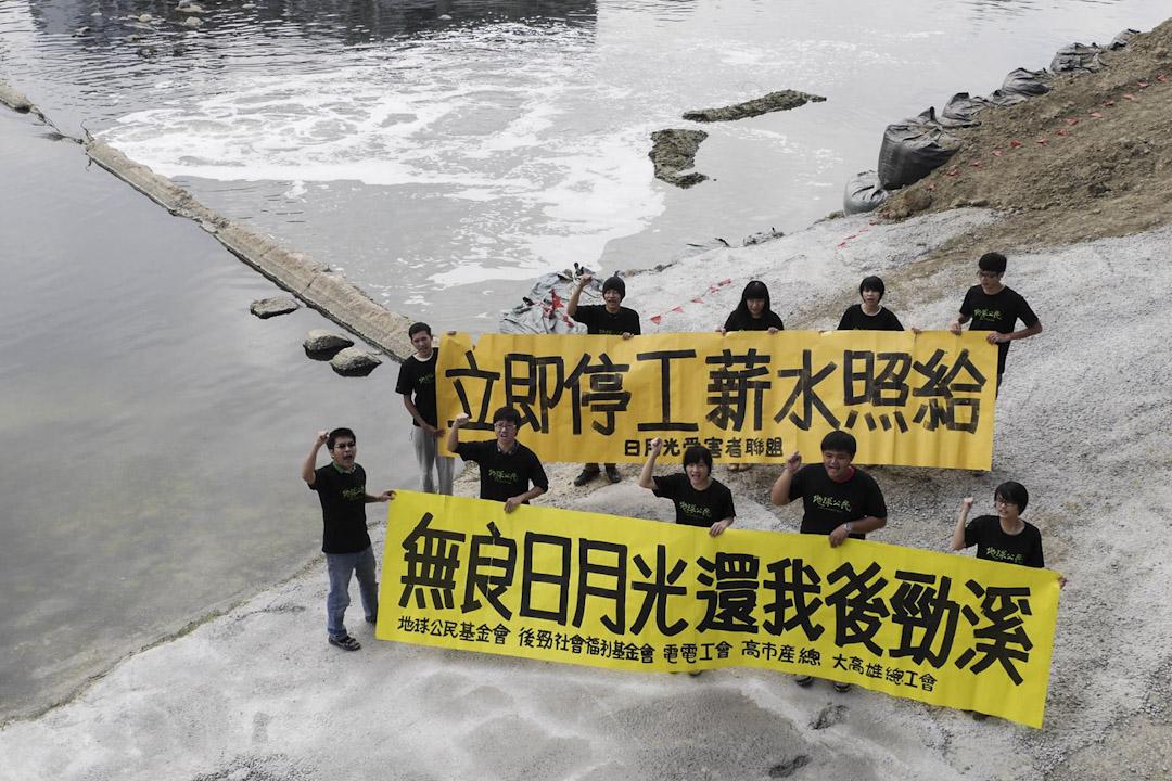 日月光廢水汙染事件,是一起發生於台灣高雄市的環境汙染事件。2013年12月9日,高雄市政府環境保護局對日月光半導體K7廠因廢水汙染後勁溪開罰60萬元,因事涉半導體大廠及環境保護,引起廣大爭議。