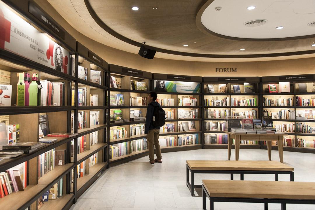 台灣誠品書店。