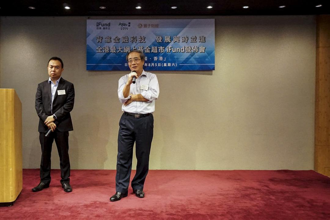 御峰理財董事總經理陳茂峰博士及獅子財經首席執行官楊劭銘先生講解御峰理財未來發展方向以及iFund的新功能,及分享對金融科技發展及香港財富管理中心未來的看法。
