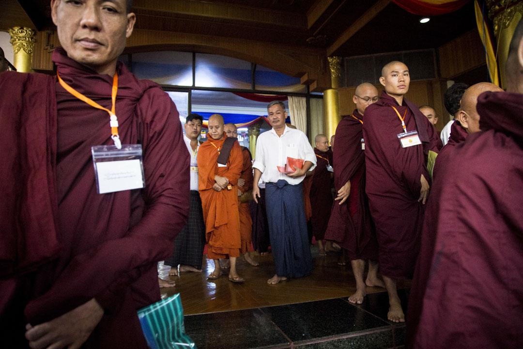 激進派佛教團體──緬甸種族佛教保護聯合會Ma Ba tha於2016年在仰光舉辦的慶祝典禮。