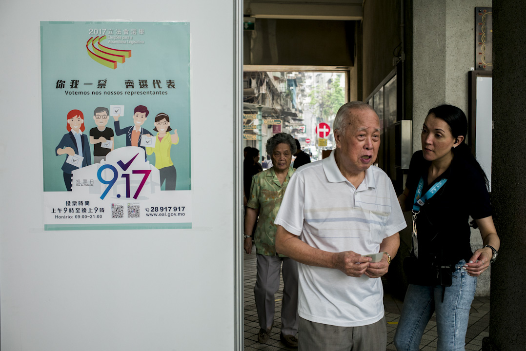 2017年9月17日,澳門第六屆立法會選舉投票日,慈幼中學票站。 攝:林振東/端傳媒