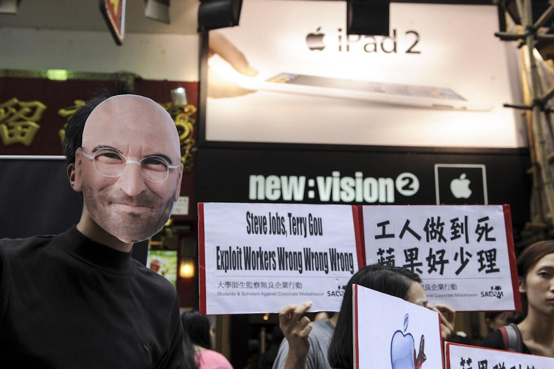2011年5月7日,香港大學師生監察無良企業行動(SACOM)發起請願,指控蘋果及其代工廠富士康為血汗工廠,示威者戴上喬布斯面具在香港的蘋果專門店抗議。