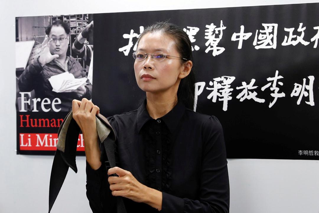 李明哲妻子李凈瑜日前召開記者會,期間呼籲稱,假如李明哲「被認罪」,希望台灣民眾能夠體諒。 攝:Tyrone Siu / Reuters