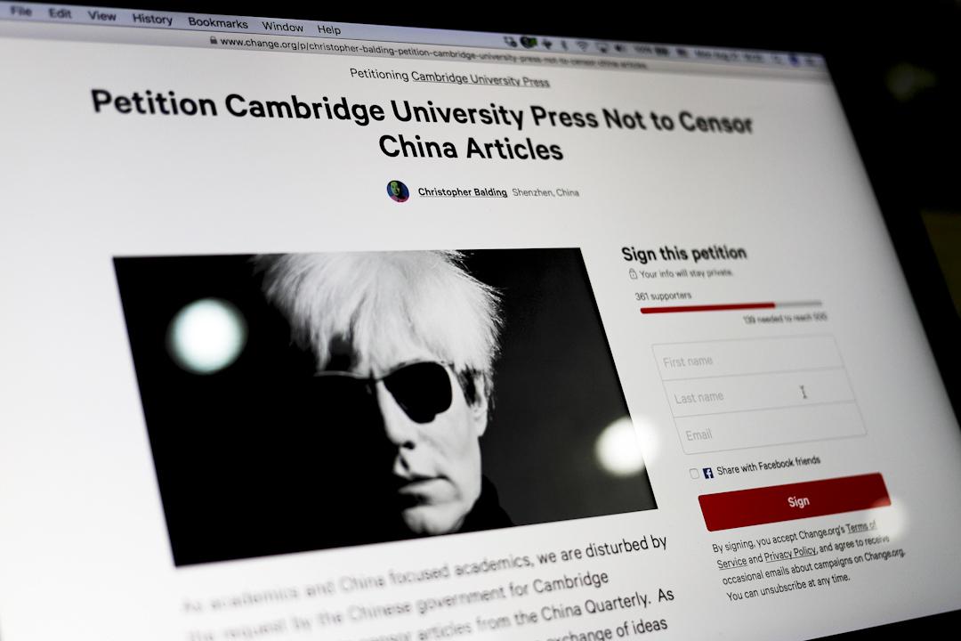 網上有聯署要求劍橋大學出版社在中國的網站重新發表《中國季刊》被刪除300多篇文章。