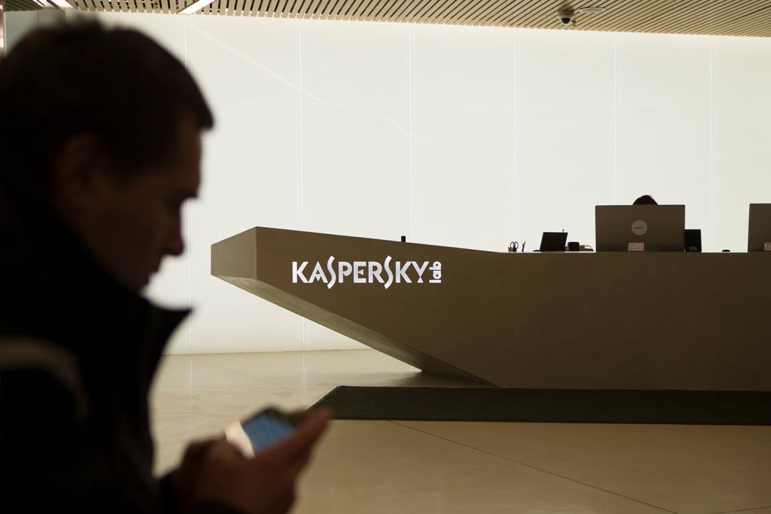 美國禁止政府部門使用俄羅斯公司「卡巴斯基實驗室」(Kaspersky Lab)的產品及服務,限定各部門在90天內清除電腦系統內的相關軟件。 攝:Alexander Zemlianichenko Jr. / Getty Images
