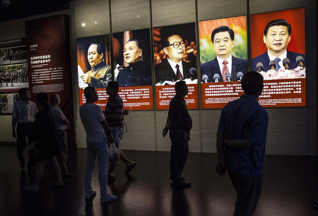 2015年9月1日,中國人民抗日戰爭博物館期間,有展示中共歷任領導人的語錄的展板。