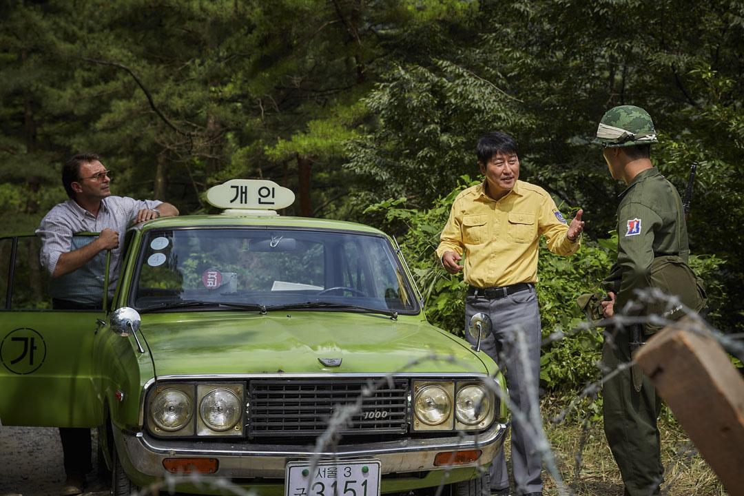 《逆權司機》電影劇照。