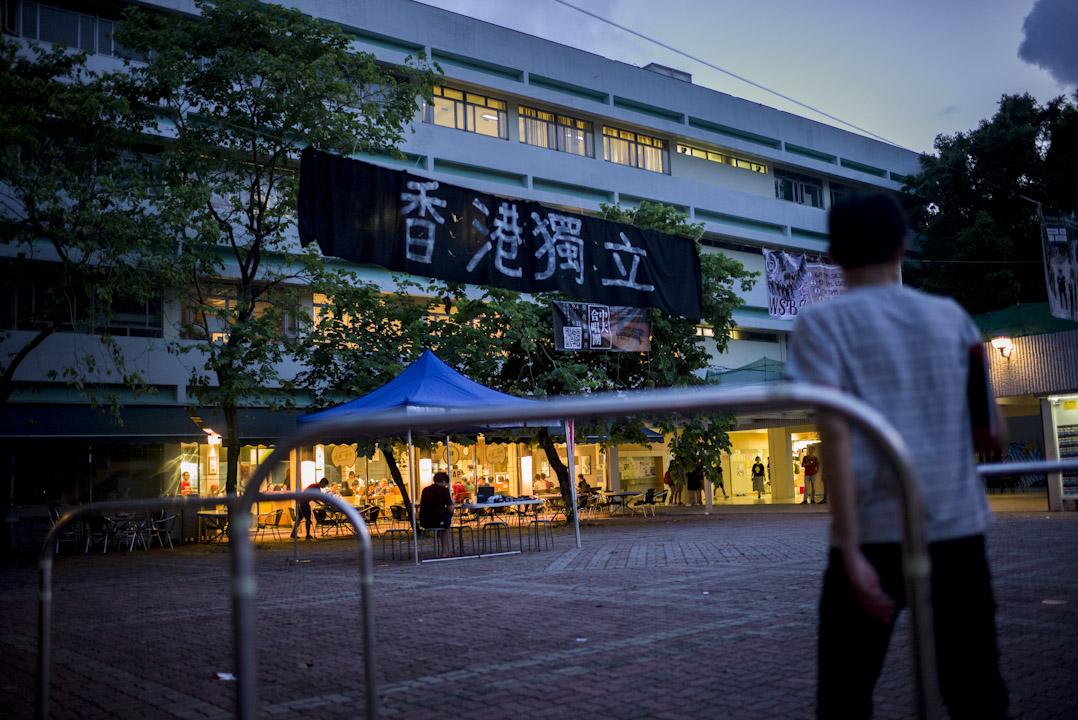 2017年9月5日,中大文化廣場外開始懸掛了一幅「香港獨立」的橫額。 攝:林振東/端傳媒