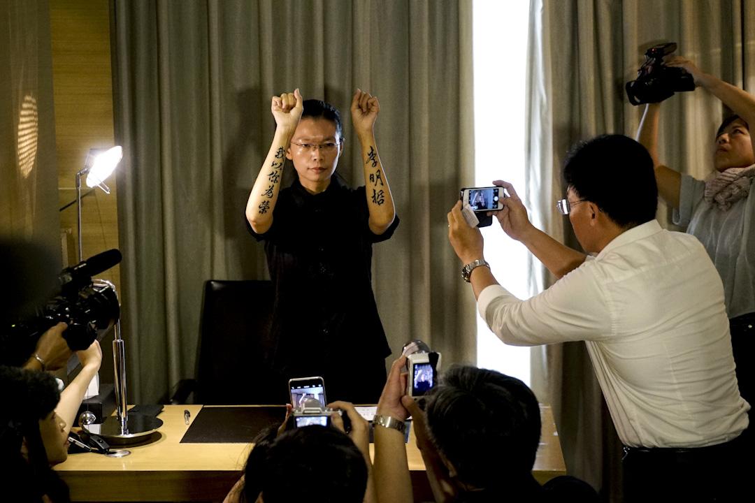 2017年9月11日,台灣 NGO 工作者李明哲被逮捕並以「顛覆國家政權罪」審訊,李明哲的妻子李凈瑜出席丈夫的審訊之後,在湖南的酒店房間向記者展示胳膊上的紋身「李明哲,我以你為榮」 。 攝:Emily Wang / AP