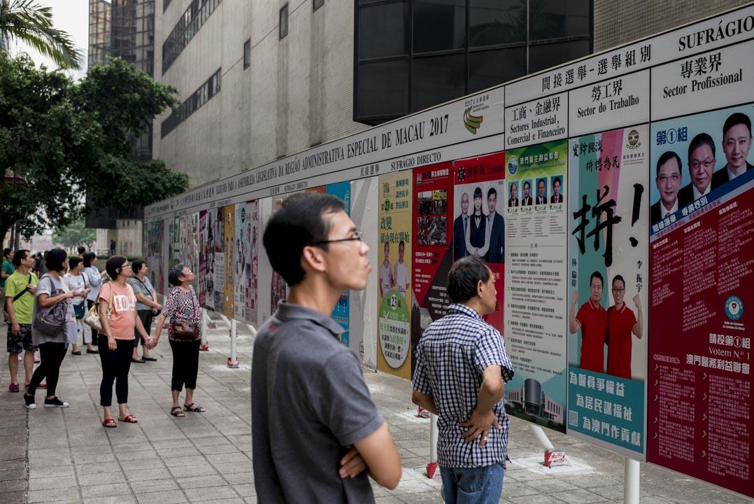 2017年9月17日,澳門第六屆立法會選舉投票日,澳門北區政府綜合服務大樓外一幅佈景版,展示所有候選人的競選海報。