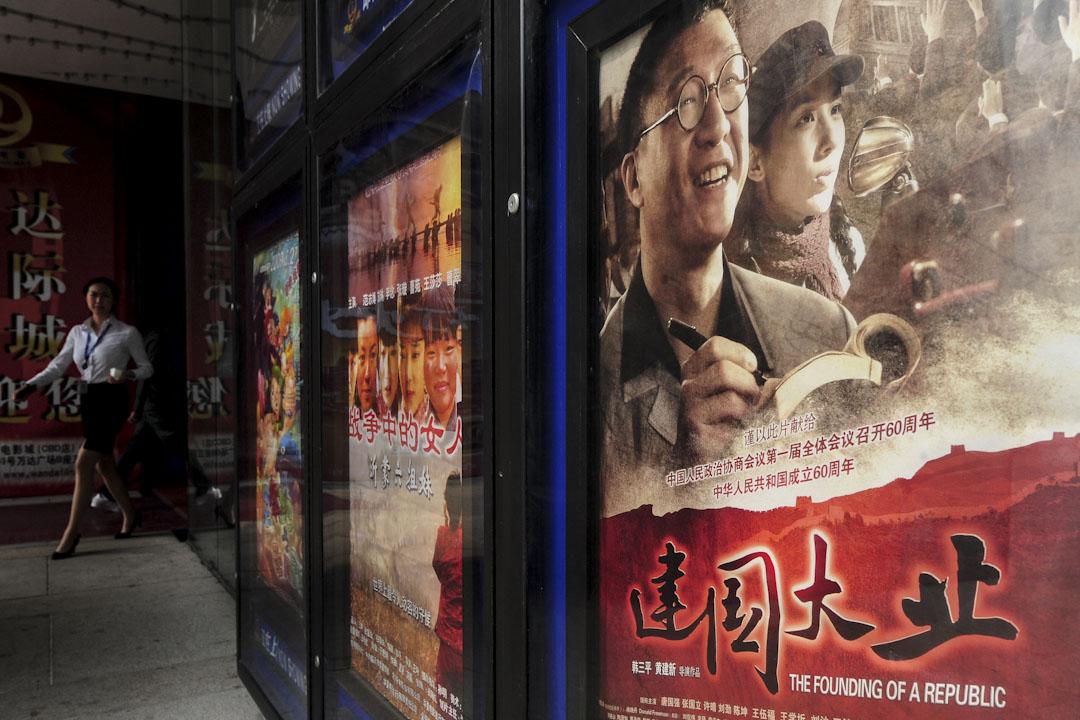2009年9月16日,慶祝中華人民共和國成立60週年的獻禮作品《建國大業》上映。