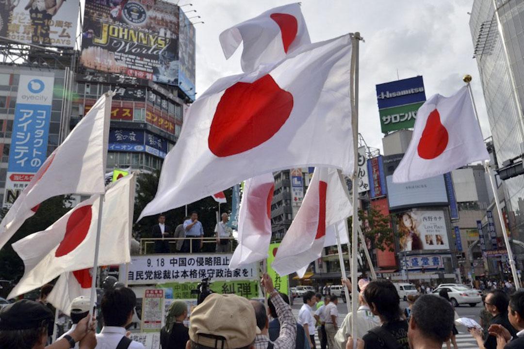 2012年9月18日,日本示威者在東京舉行「維護尖閣諸島主權」集會。