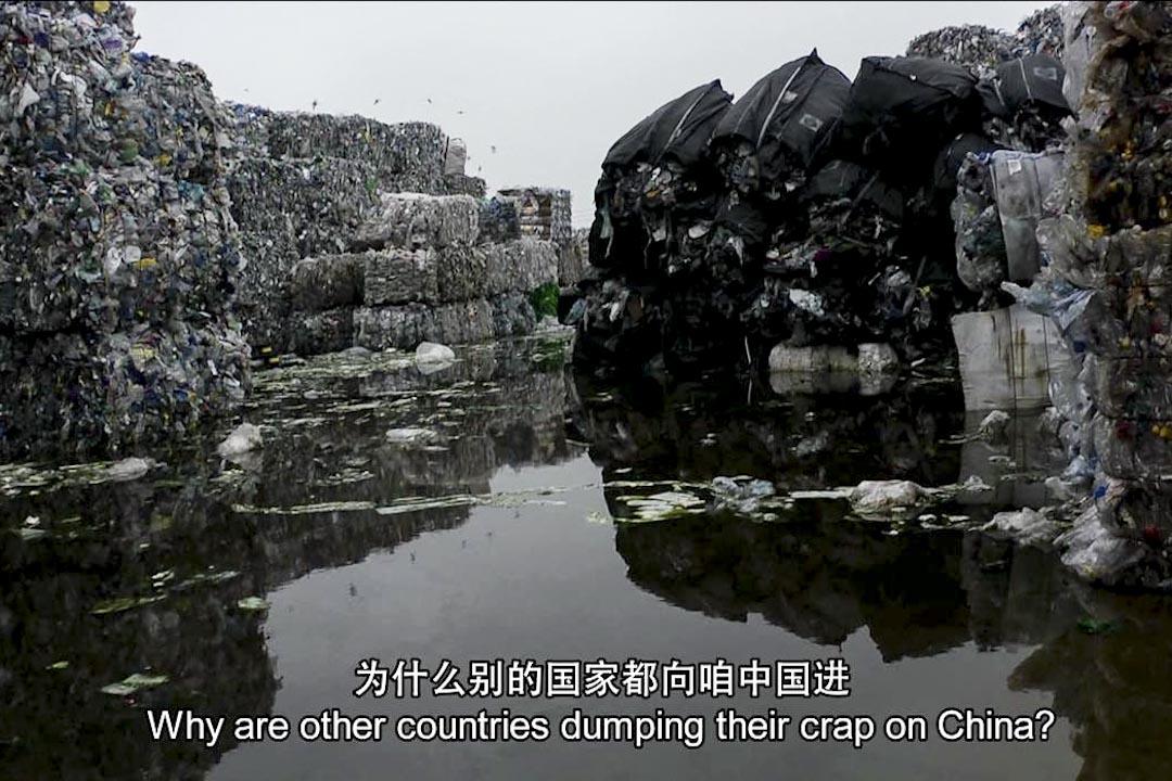 《塑料王國》影片截圖。