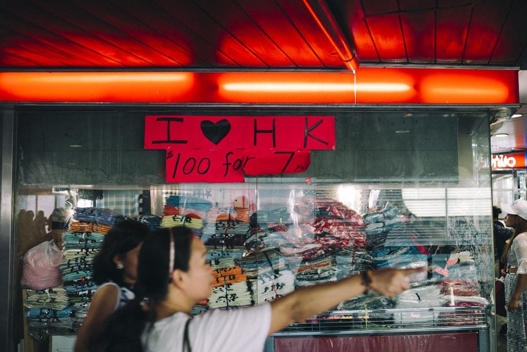 環球商場內有很多「I Love HK」的 T-shirt 出售。