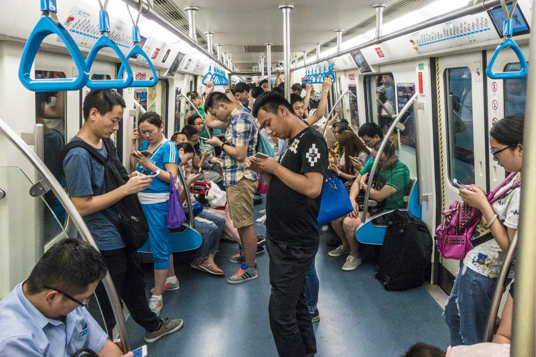 9月7日,中國網信辦針對微信群等網絡群組及微信公眾號等發布最新管理規定。 攝:袁可佳/Imagine China