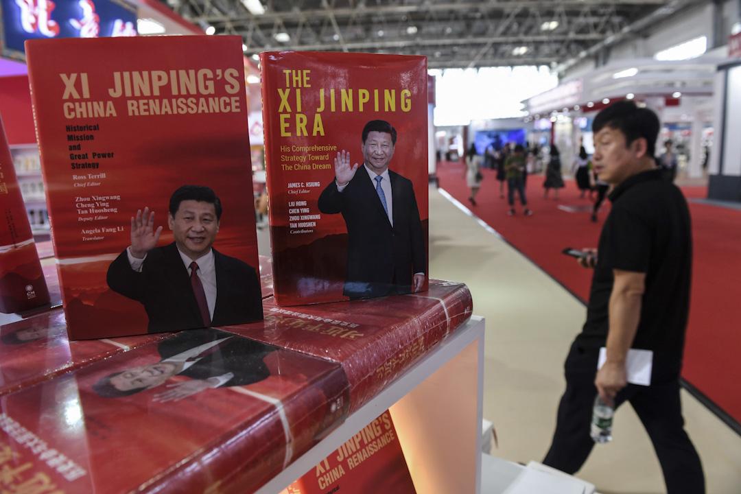 2017年8月23日,北京國際書展上有關於國家主席習近平的書籍。