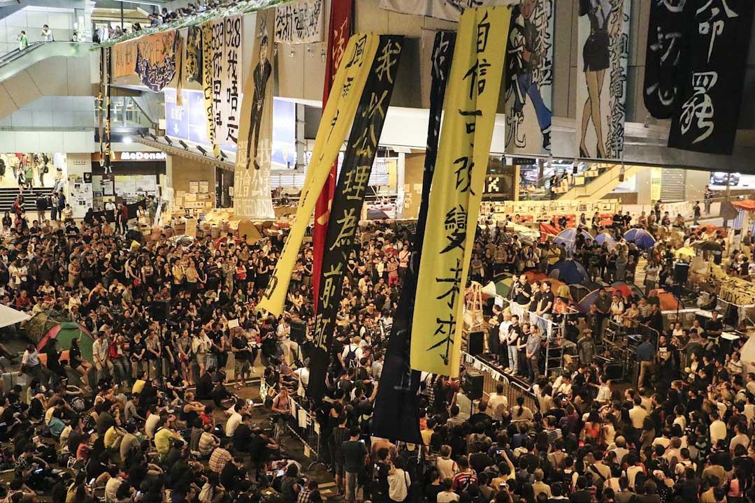 2014年,金鐘,雨傘運動現場。