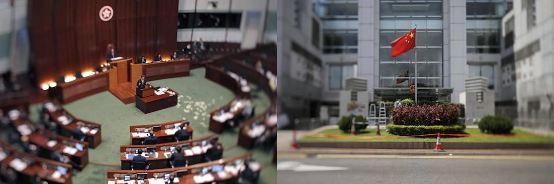 2017年,立法會·中聯辦。