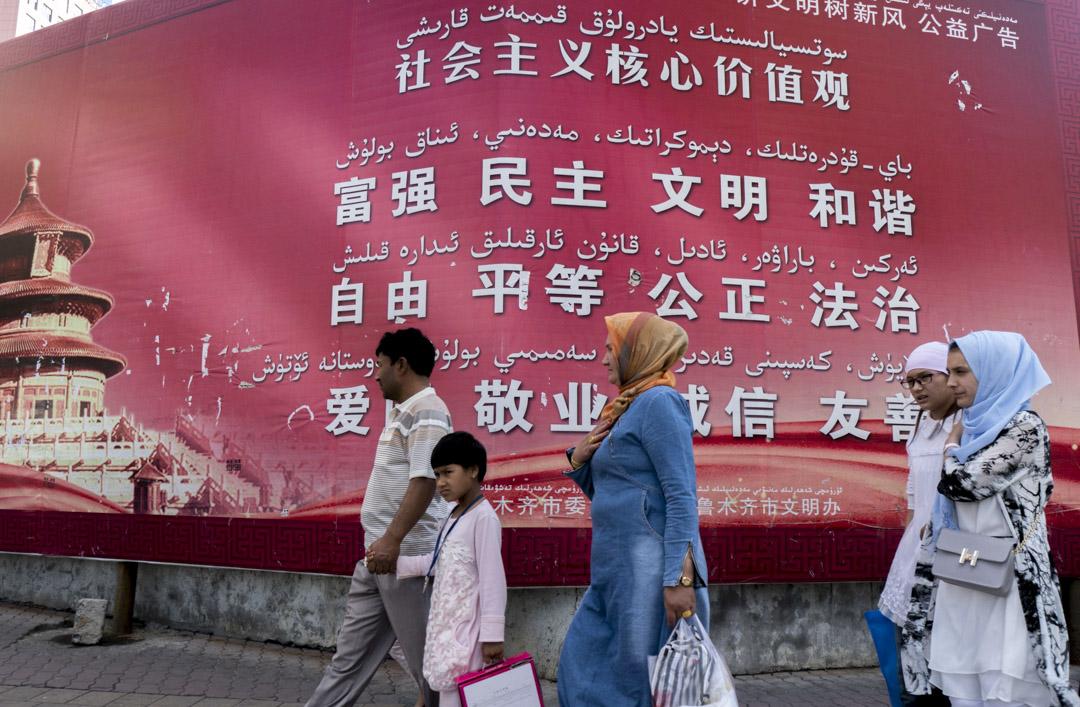 新疆維吾爾自治區,烏魯木齊其中一個寫有漢語和維吾爾語的中國社會主義核心價值觀的巨型海報。 攝:LightRocket via Getty Images