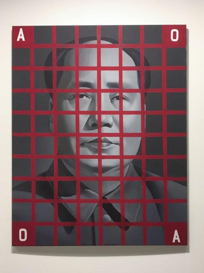 王廣義的作品《毛澤東:紅色方格2號》。