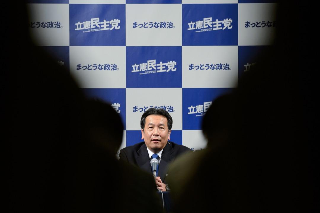前日本民進黨創黨元老枝野幸男帶領他新成立的立憲民主黨在今次選舉中贏得無特定立場的中間選民的選票。