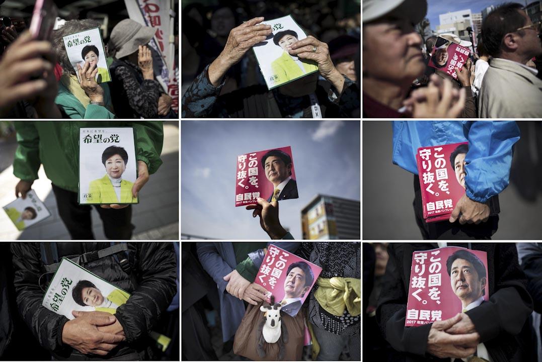 日本眾議院選舉,執政自民.公明聯盟輕鬆贏得313個眾院議席,奪得議會總議席的2/3修憲門檻。相反,東京都知事小池百合子挾著去年東京都知事選舉和今年東京都議會選舉大好形勢,另組「希望之黨」挑戰失敗,議席數目不升反跌。圖為攝影師拍攝日本選民手持選舉單張的併圖。