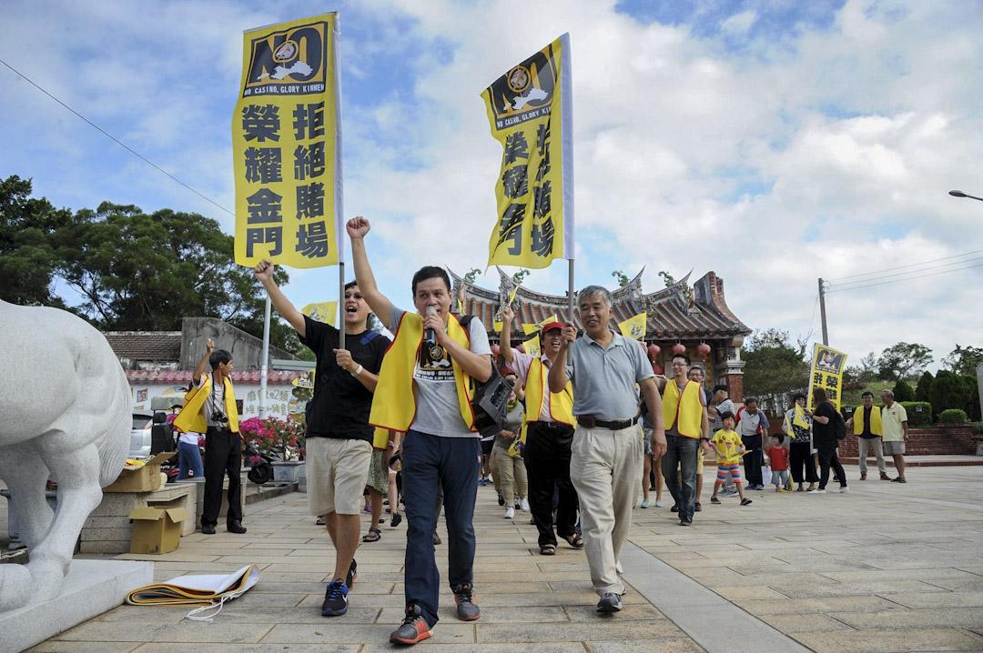 2017年10月10日,「金門反賭連線」舉行「反賭場光榮之路」行腳宣傳反賭。