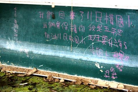 學生留下「保護民權國小」的誓言。