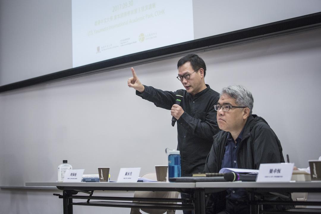 中大政治及公共行政學系副教授周保松與嶺南大學文化研究系副教授羅永生。